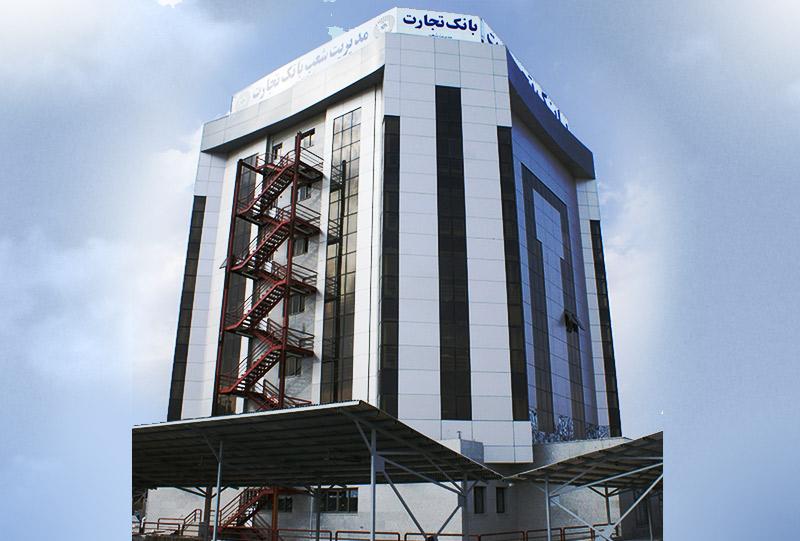 مدیریت شعب استان کرمان